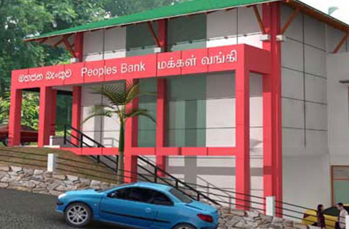 Peoples Bank Kilinochchi