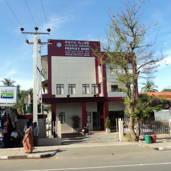 Peoples Bank Ampara – 1