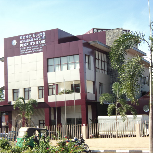 Peoples Bank Ampara – 11