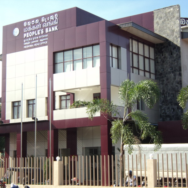 Peoples Bank Ampara – 12