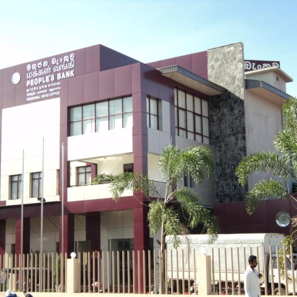 Peoples Bank Ampara – 13