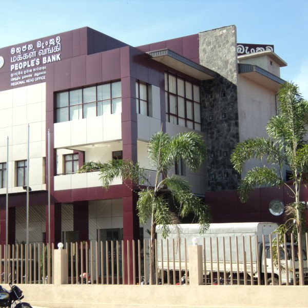 Peoples Bank Ampara – 14