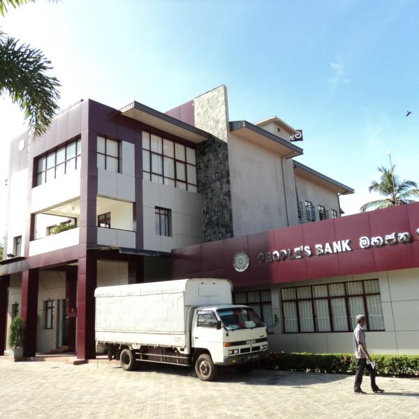 Peoples Bank Ampara – 15