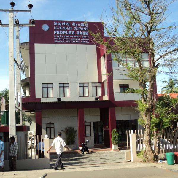 Peoples Bank Ampara – 2