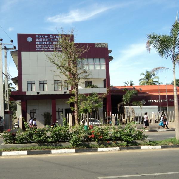 Peoples Bank Ampara – 3