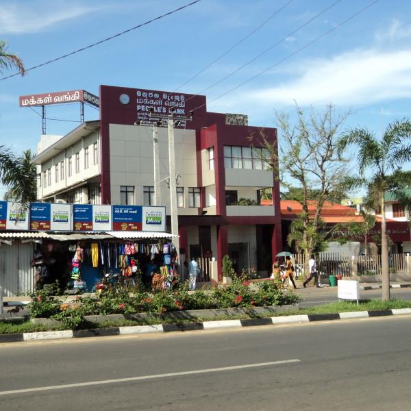 Peoples Bank Ampara – 4