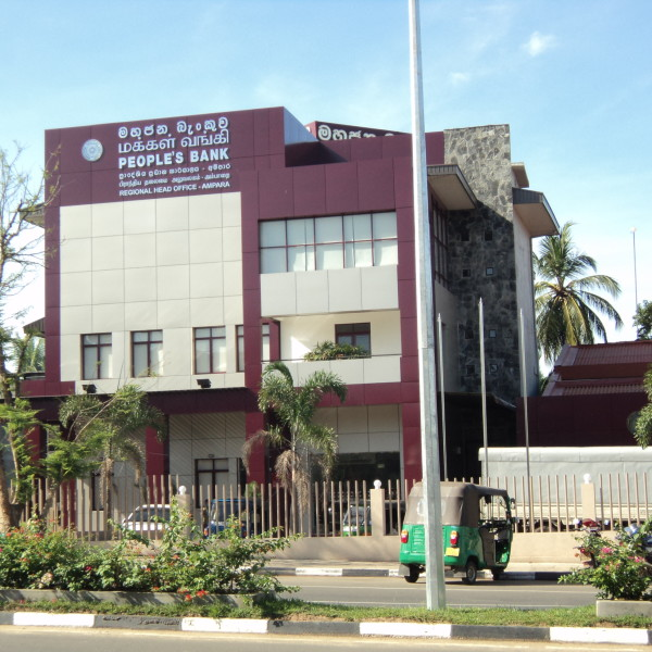 Peoples Bank Ampara – 6