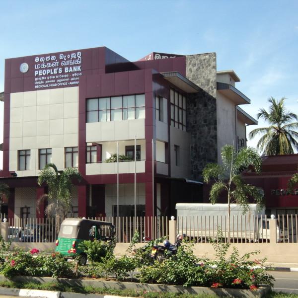 Peoples Bank Ampara – 8
