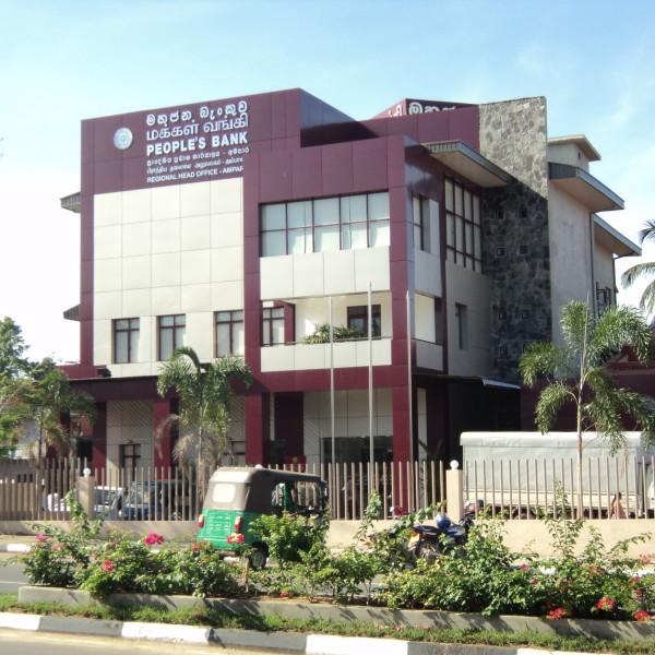 Peoples Bank Ampara – 9