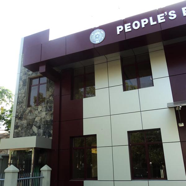Peoples Bank Mahaoya – 2