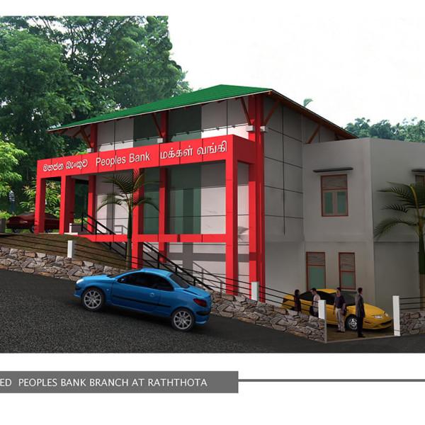 Peoples Bank Raththota – 1