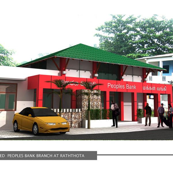 Peoples Bank Raththota – 3