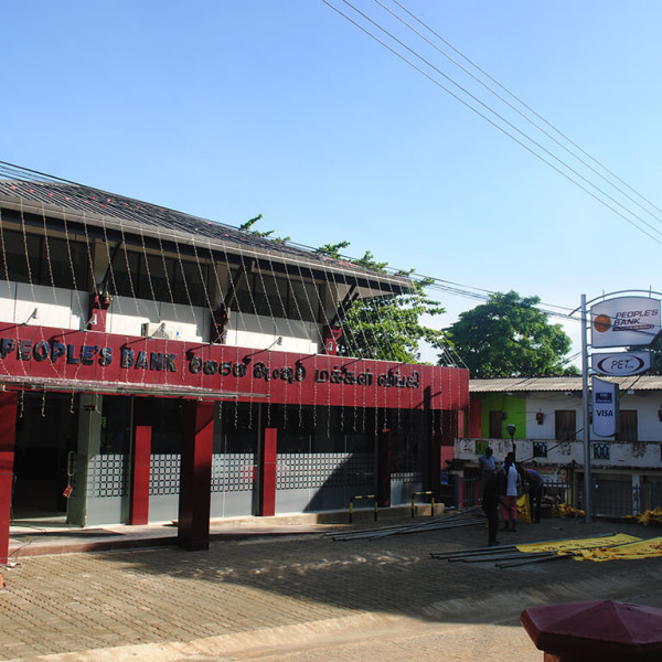 Peoples Bank Raththota – 5