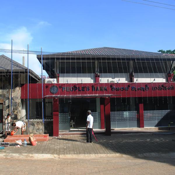 Peoples Bank Raththota – 6