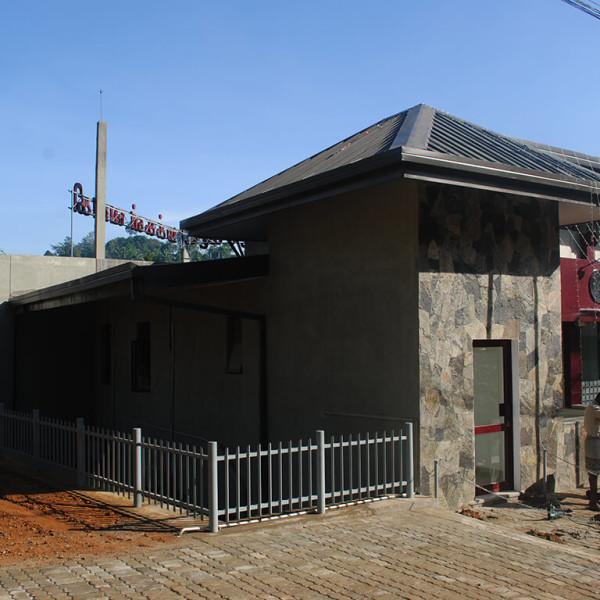 Peoples Bank Raththota – 7