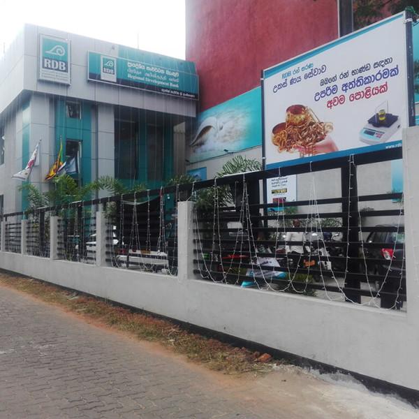 RDB Naththandiya – 4